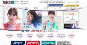 JOYFIT(ジョイフィット)